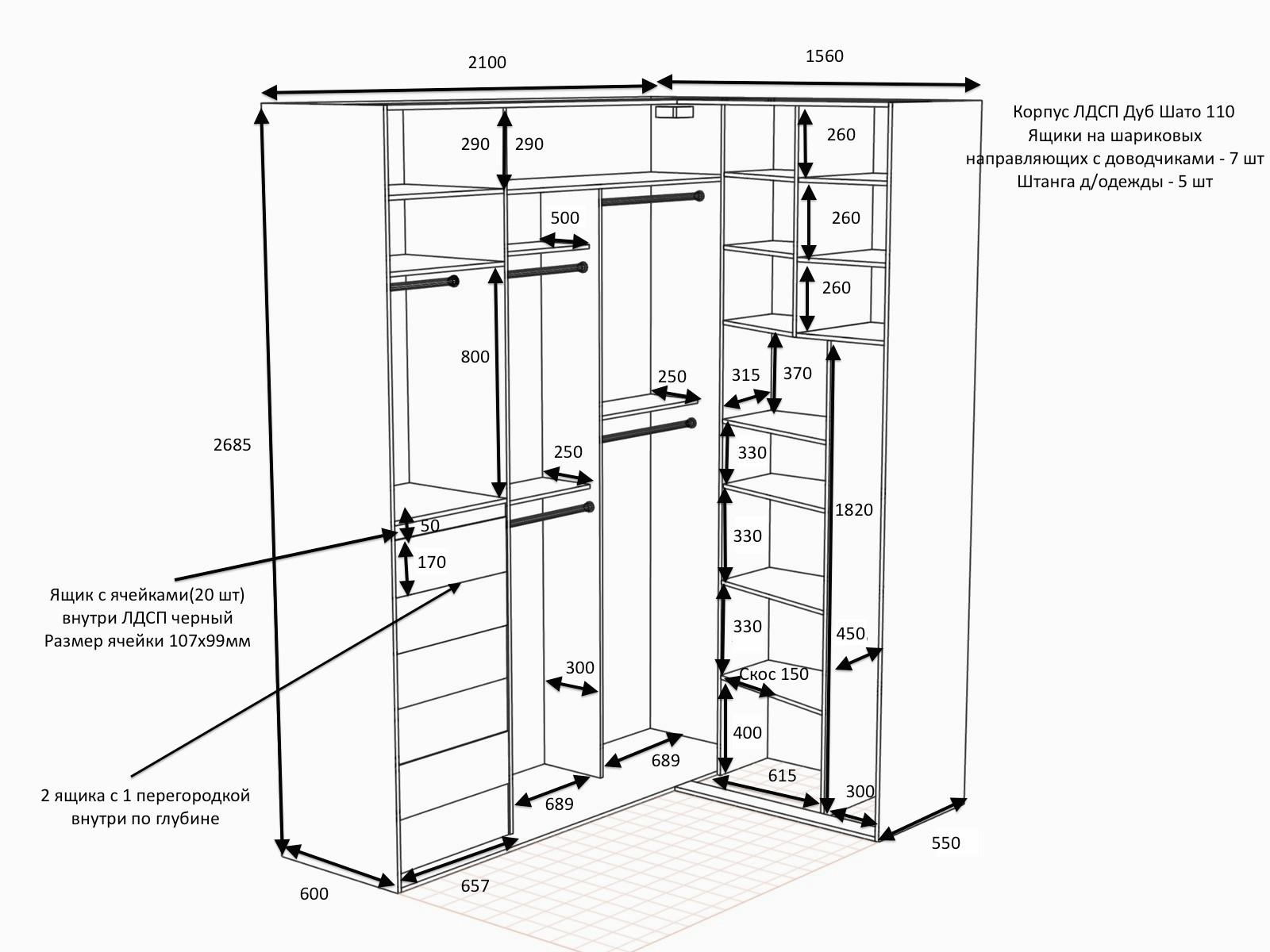 Угловой шкаф купе схема и размеры фото